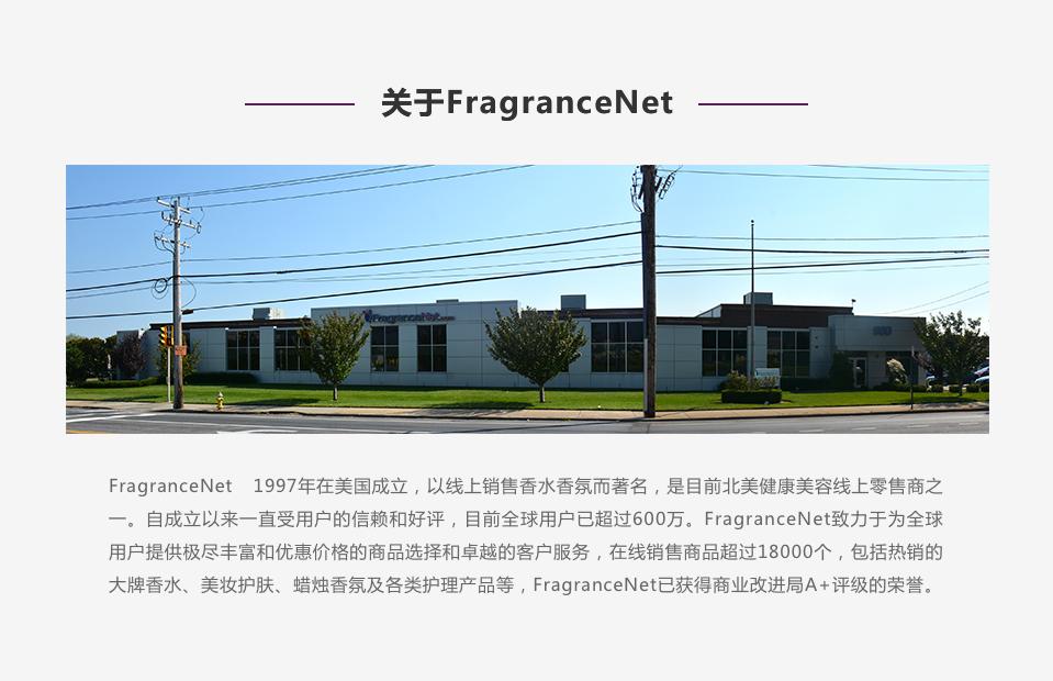 FN商戶介紹新-PC.jpg