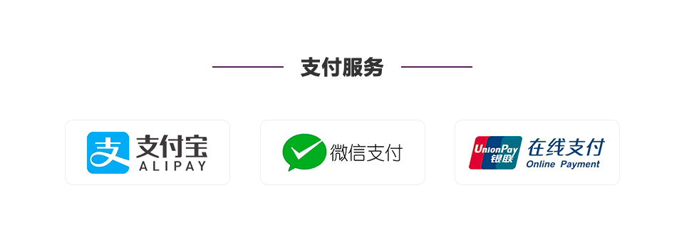 FN商戶介紹支付方式-PC.jpg