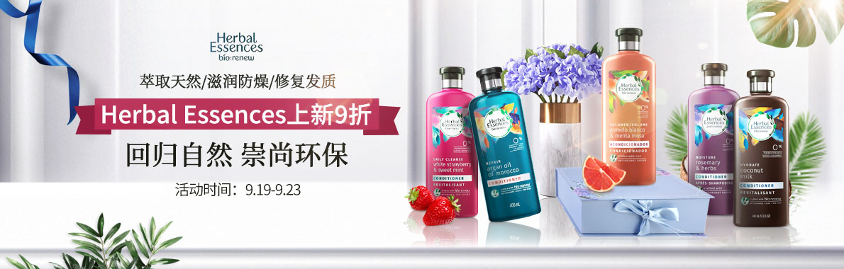 Herbal Essences-1190-380.jpg