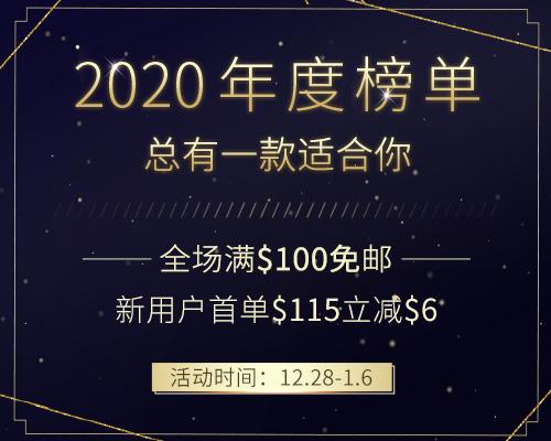 FragranceNet中国 新用户满5立减优惠
